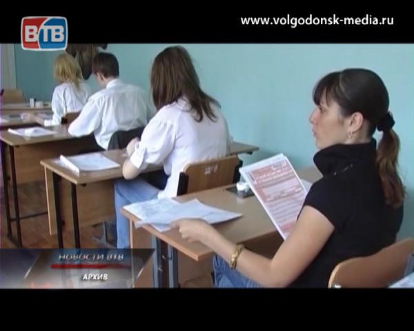 Все пункты сдачи ЕГЭ в Волгодонске оснастят системой видеонаблюдения