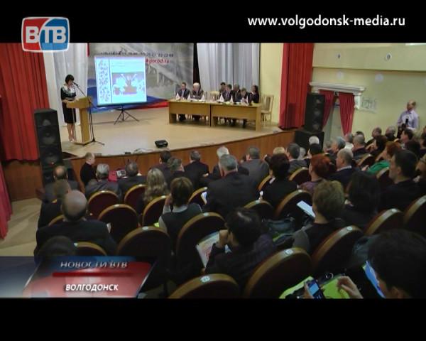 Сегодня состоялось первое в 2014 году заседание коллегии Администрации Волгодонска