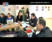 В марте в Волгодонске запустят «буккросинг»