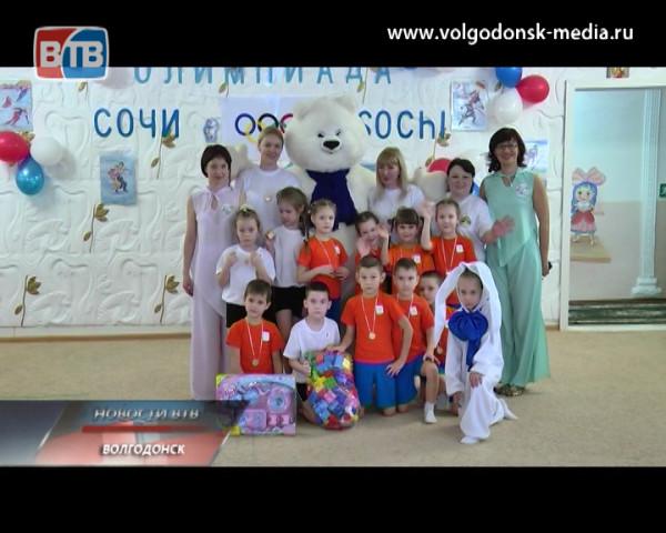 «Малые» Зимние Олимпийские игры открыли и в Волгодонске