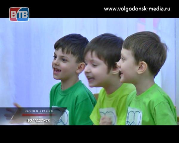 В детском саду «Родничок» прошло закрытие Зимних Олимпийских игр