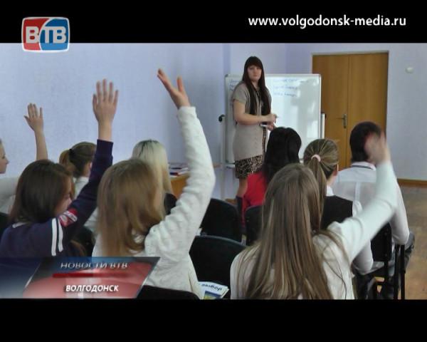 Сегодня в Волгодонске был создан ученический совет