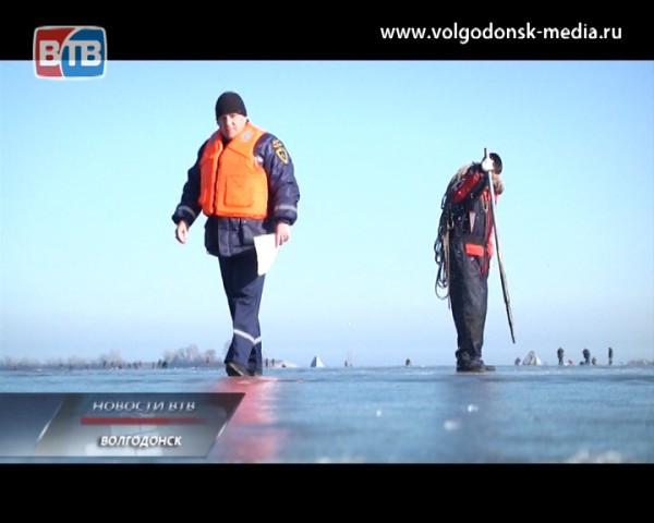 Спасатели Волгодонска бьют тревогу: зимняя рыбалка может быть опасна для жизни и здоровья любителей этого развлечения