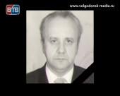 На 76 году ушел из жизни Юрий Викторович Чурадаев