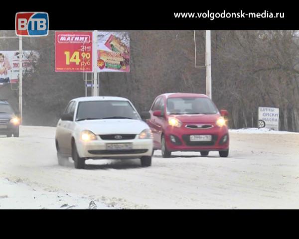 Самый аварийный день в Волгодонске — пятница