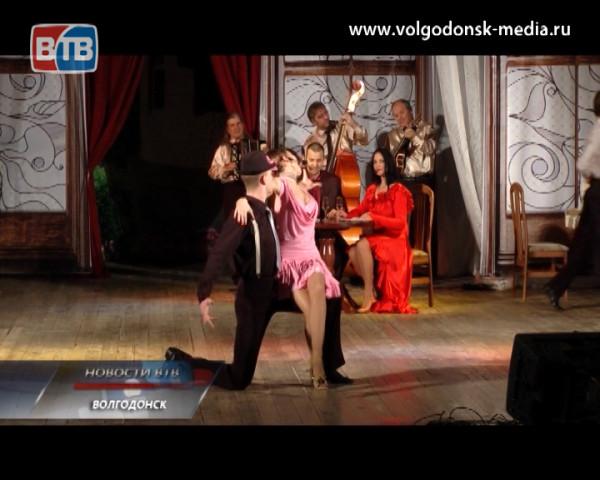 В минувшие выходные в Волгодонске прошел традиционный концерт «Романс-эра 2014»