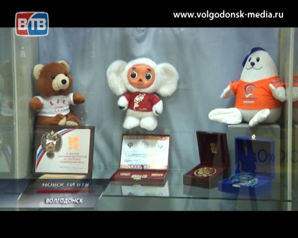 «Спортивная слава» Волгодонска теперь доступна жителям города