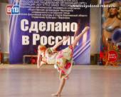 Волгодонские танцоры привезли призовые награды с отборочного конкурса на Чемпионат мира и Европы