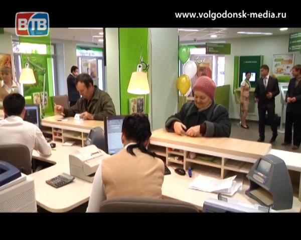 Сбербанк оштрафовали практически на полмиллиона за нарушение в волгодонском отделении