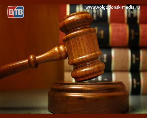 Члены преступной группы, организовавшие в Волгодонске бизнес по оказанию интим-услуг, предстанут перед судом