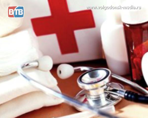 Назначен начальник Управления Здравоохранения Волгодонска