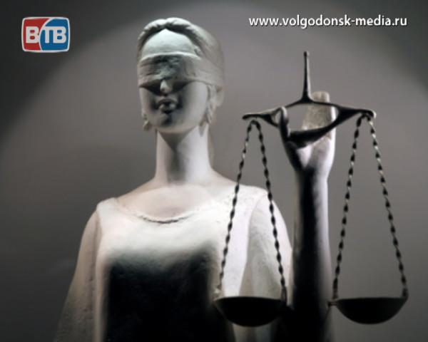 В судах области появятся «комнаты примирения»