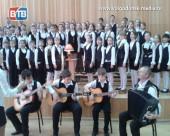 Битва хоров по-волгодонски