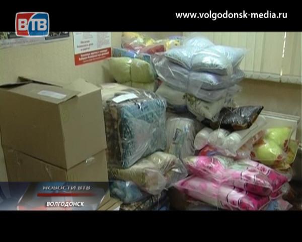 Волгодонск собирает продукты питания для Крыма