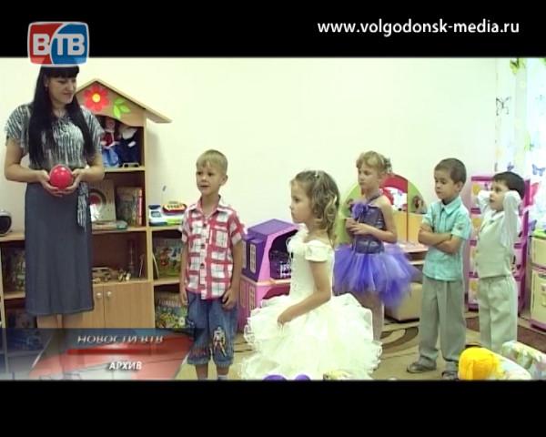 В Волгодонске есть семьи, готовые открыть детский сад на дому