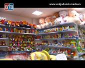 Островок детства. В Волгодонске открывается новый магазин игрушек «Тутси»