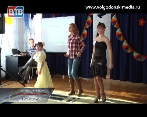 В детском доме «Теремок» прошёл конкурс красоты