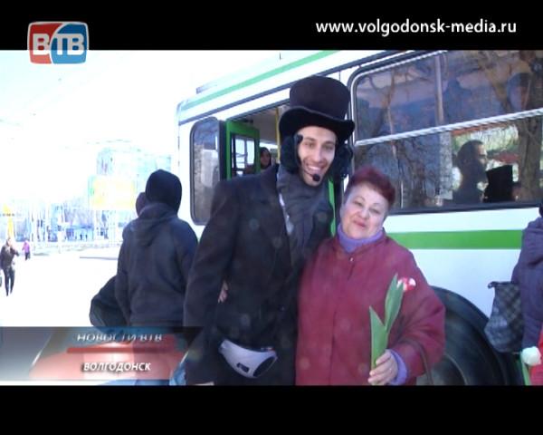 Восьмого марта жительницам Волгодонска дарили цветы даже в общественном транспорте