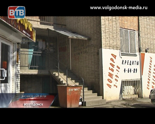 В Администрации Волгодонска готовят списки на выселение горожан, не оплачивающих коммунальные услуги