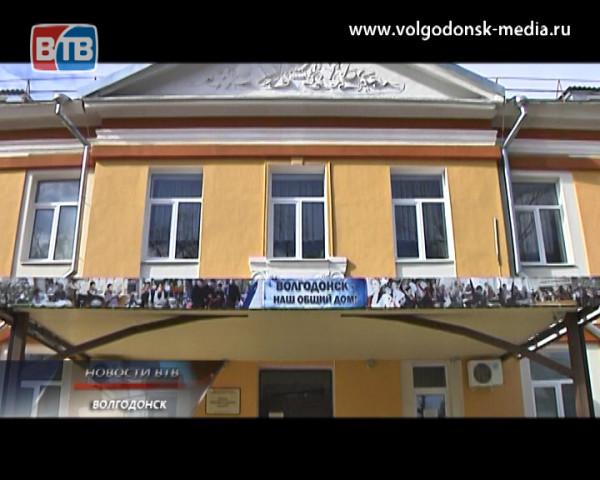 В Волгодонске открыты пункты сбора гуманитарной помощи для жителей Крыма