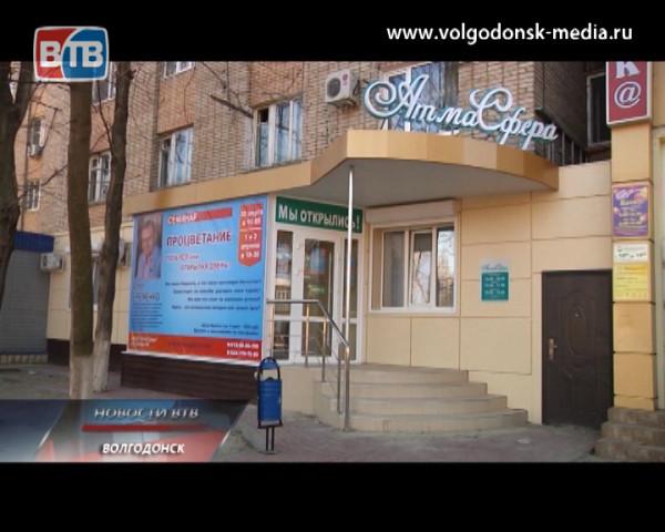 Свою работу начала единственная в Волгодонске психологическая мастерская «АтмаСфера»
