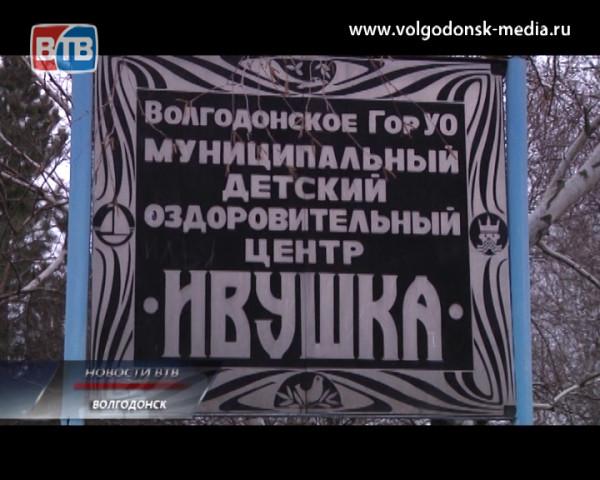Горожане и предприятия Волгодонска приглашаются к участию в акции «Посади Ивушку на Ивушке»