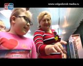 На несколько месяцев в Волгодонске поселился хорек-альбинос…