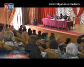 Во Дворце Культуры имени Курчатова обсудили исполнение бюджета за 2013 год