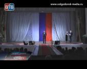 Волгодонская городская Дума отмечает 20-летний юбилей