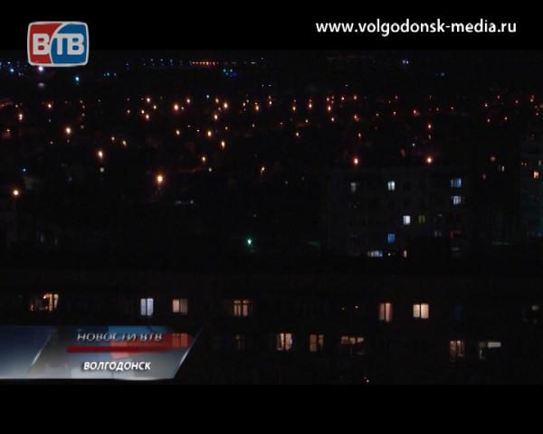 Всемирную экологическую акцию в Волгодонске поддержали лишь единицы