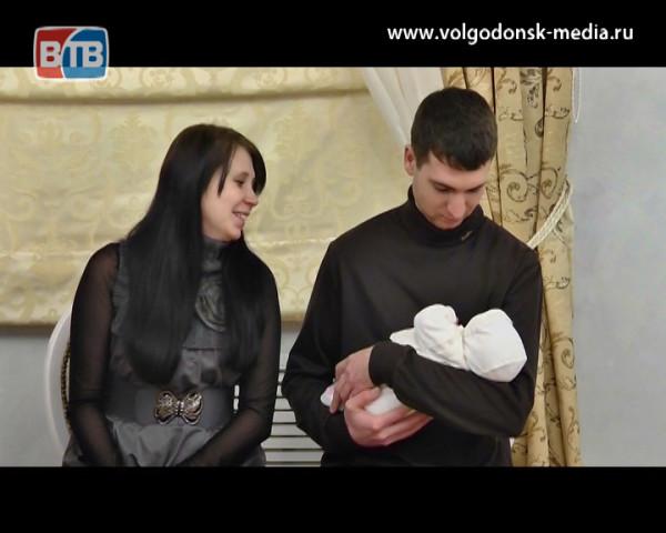 Волгодонск — в списке лучших в области по демографическим показателям