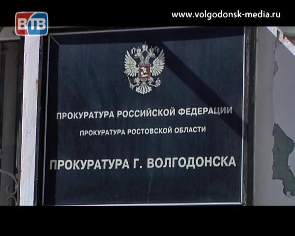 Два уголовных дела в отношении бывшей сотрудницы волгодонского банка — на контроле прокуратуры