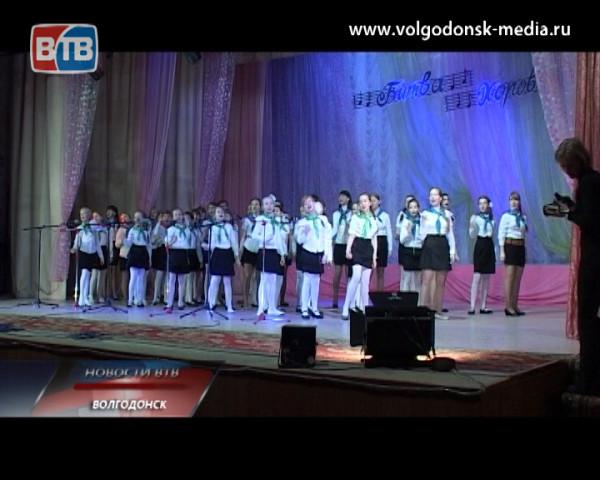 «Битва хоров» по-волгодонски