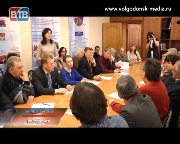 Общественная палата поддержала деятельность первого волгодонского ТОСа
