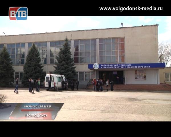 Экскурсия в Волгодонский техникум машиностроения и металлообработки