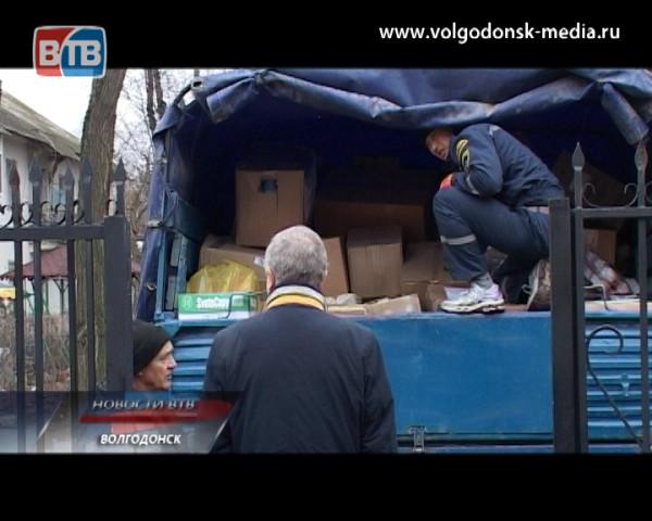 Волгодонцы собрали почти 4 тонны гуманитарной помощи для Крыма