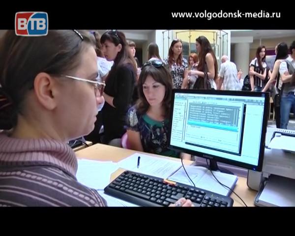 В конце марта пенсионеры Волгодонска смогут подыскать работу на ярмарке