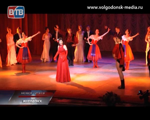 Волгодонских работников культуры с профессиональным праздником поздравил Ростовский музыкальный театр