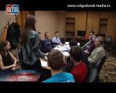 Общественное движение «Суть времени» презентовало клуб «Историческое достоинство»