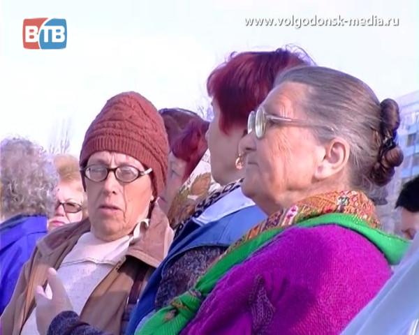 Слабовидящие волгодонские пенсионеры теперь могут пользоваться сайтом ПФР. Электронный портал приобрел дополнительную опцию