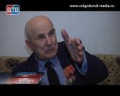 «Страницы нашей славы». История ветерана Дмитрия Козырева