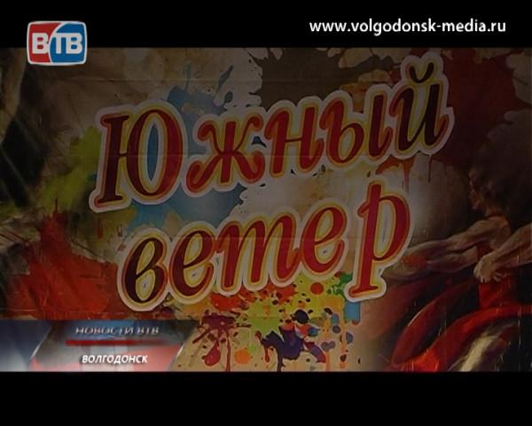 Девятый всероссийский  хореографический фестиваль подводит итоги
