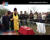 В селе Дубовском состоялось перезахоронение неизвестных солдат