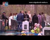 В Воскресение Христова волгодонцы посетили городские кладбища