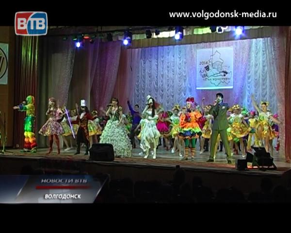 В Волгодонске прошёл зональный этап областного смотра-конкурса лучших самодеятельных коллективов и учреждений культуры
