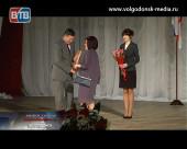 День местного самоуправления отметили волгодонские муниципальные служащие