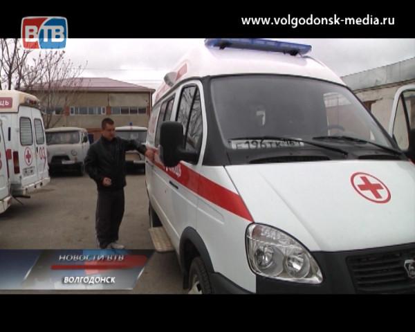 Волгодонский парк скорой помощи пополнился новым автомобилем