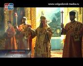 В соборе Рождества Христова Глава Донской митрополии Меркурий провёл литургию во знаменование 2 пасхальной недели