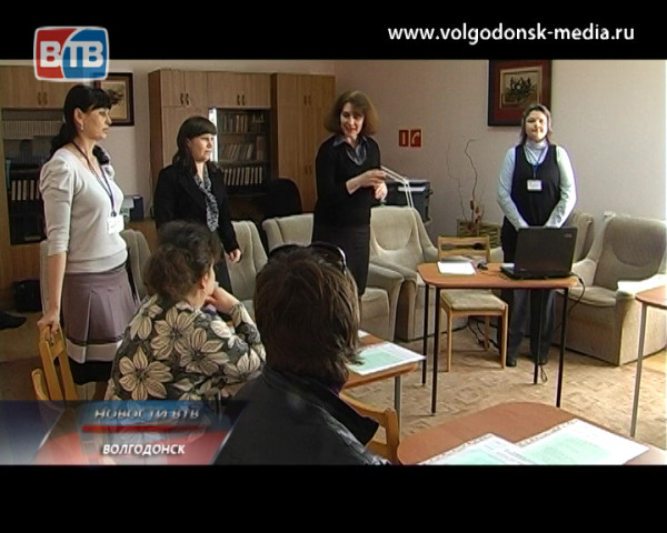 В центре занятости населения Волгодонска можно найти работу, придя на собеседование вместе с ребенком