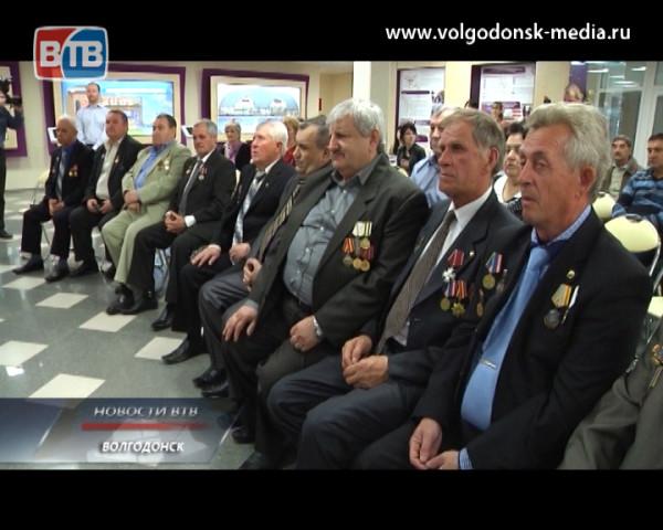 В Волгодонске прошла традиционная встреча ликвидаторов аварии на Чернобыльской АЭС